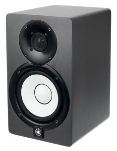 Yamaha HS5 Grey